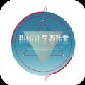 BitGO生态托管app官网版最新下载安装 v1.0.6