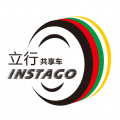 立行共享车app官方下载安装 v1.0.0