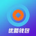 优酷钱包借钱app官方下载 v1.3.3