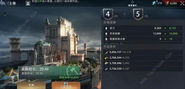 权力的游戏凛冬将至主堡建筑升级及作用攻略[视频][多图]图片1