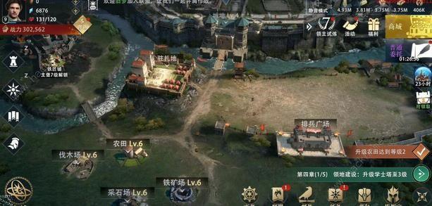 权力的游戏凛冬将至主堡建筑升级及作用攻略[视频][多图]图片5