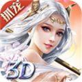 神喻仙缘手游官方唯一指定下载 1.0