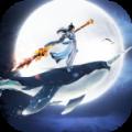 太上剑典手游官方最新安卓版 1.37.1