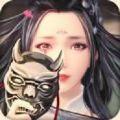 仙之迹手游最新官网版下载 v3.7.0