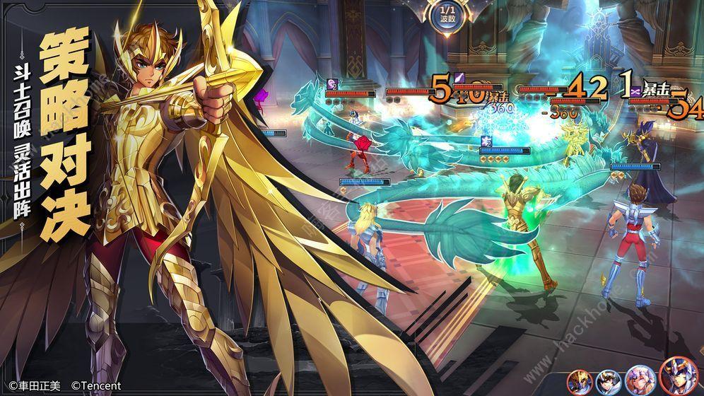 圣斗士星矢手游5月16日更新公告 新玩法进攻冥界、招财猫以上线[视频][多图]图片2