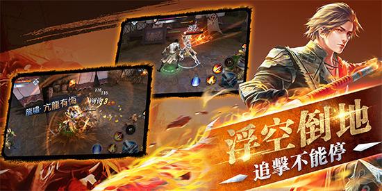 战诸侯官方正版游戏图片2