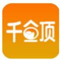 千金顶app