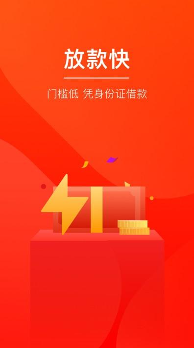 千金顶入口app官方版软件图片1