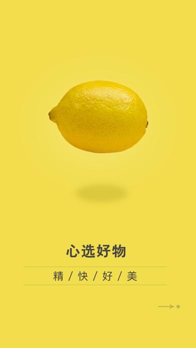 樊登心选商城官方app下载安装图片2