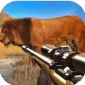 动物狩猎狙击大发快三彩票戏