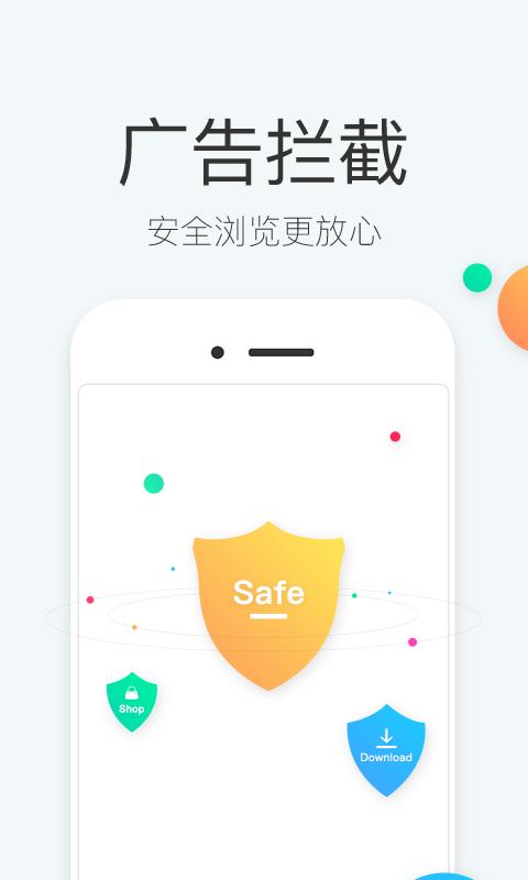 点点浏览器app官方下载安装图片1
