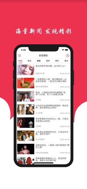 悦享看视频app下载图片1