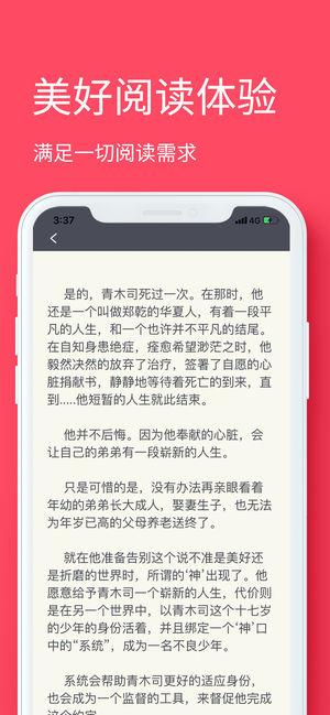 第一看书app官方版下载安装图片2
