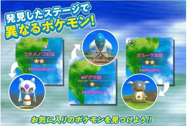 Pokemon Scramble SP官网是什么 口袋妖怪乱战SP官网地址[视频][多图]图片3
