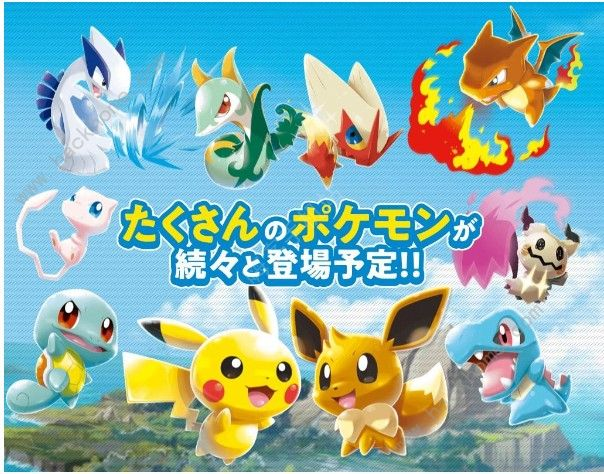 Pokemon Scramble SP什么时候出 口袋妖怪乱战SP上线时间[视频][多图]图片2