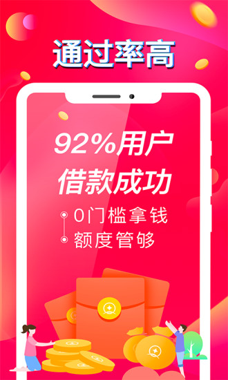 玉如意app官网贷款软件下载图片1