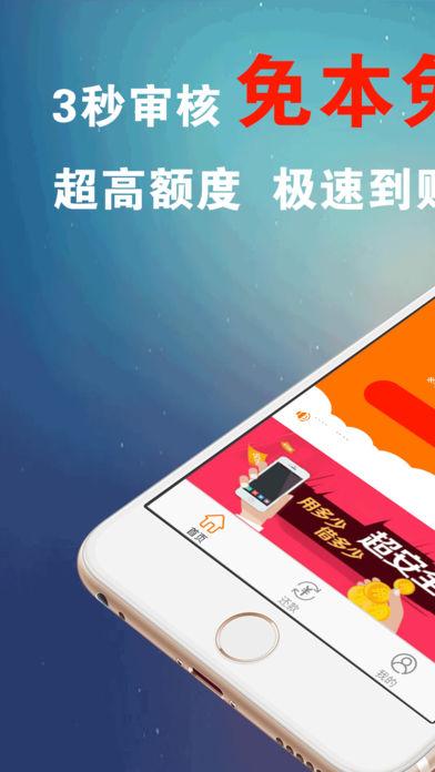 飞燕钱包贷款app软件官方版图片1