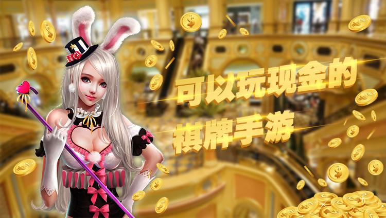 长江棋牌游戏安卓最新版图片1