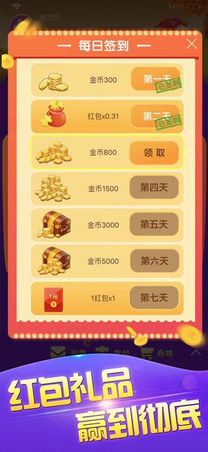 猪猪棋牌游戏大厅官方下载安卓版 v1.