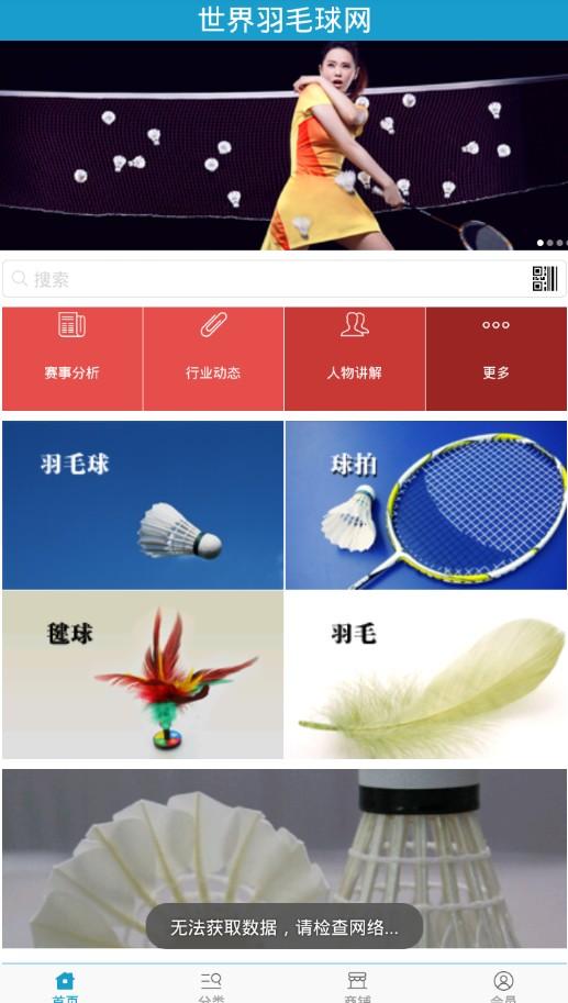 凯发体育app