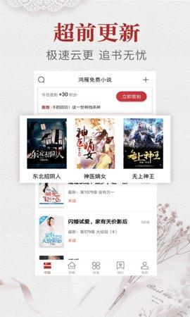 第四色播图片小说_鸿雁免费小说app软件下载 v1.2.