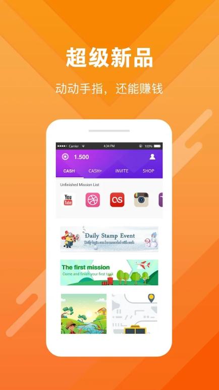 cash plus赚钱app官方版下载 v1.0.