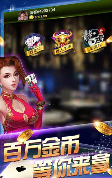大板棋牌游戏app最新版下载 v1.