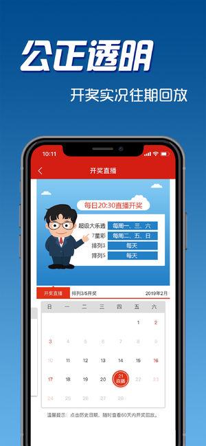 656彩票网址大全app客户端登录平台 v1.