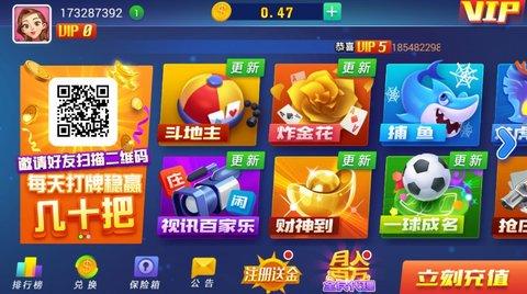 金马娱乐棋牌最新版官方游戏 v1.