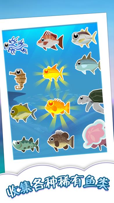 全民欢乐钓鱼游戏安卓版下载图片1