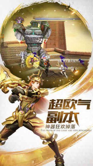 剑与轮回官方正版游戏图片1