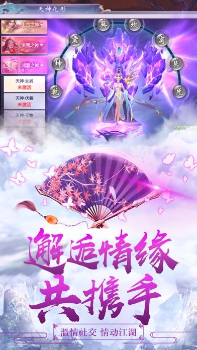 飞仙渡月游戏安卓最新官方版图片1