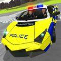 欧洲警察追捕行动手游官方最新版下载 V1.0.0