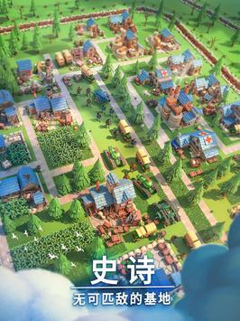 国家博弈WW1战略官方中文游戏下载图片1