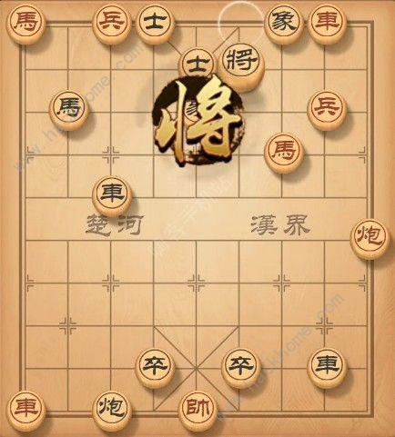 天天象棋残局挑战128期攻略 残局挑战128期步法图[视频][多图]图片2