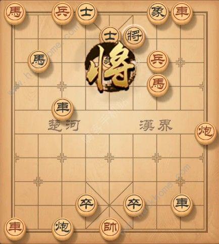 天天象棋残局挑战128期攻略 残局挑战128期步法图[视频][多图]图片1
