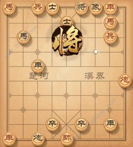 天天象棋残局挑战128期攻略 残局挑战128期步法图[视频][多图]图片3