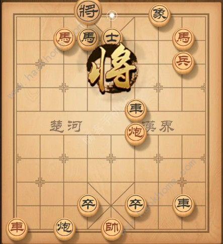 天天象棋残局挑战128期攻略 残局挑战128期步法图[视频][多图]图片9