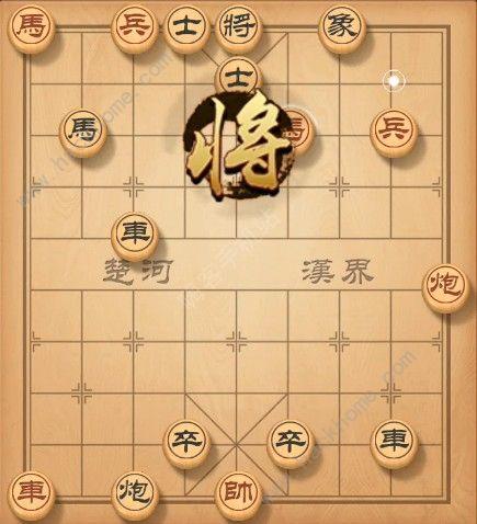 天天象棋残局挑战128期攻略 残局挑战128期步法图[视频][多图]图片5