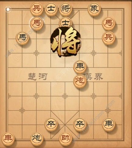 天天象棋残局挑战128期攻略 残局挑战128期步法图[视频][多图]图片8