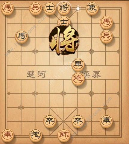 天天象棋残局挑战128期攻略 残局挑战128期步法图[视频][多图]图片7