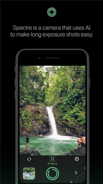 Spectre相机app最新版安卓手机下载图片1
