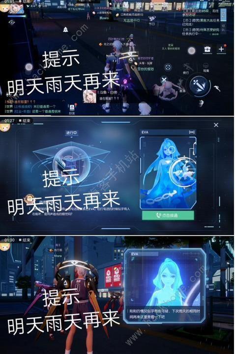 龙族幻想夜雨东京异闻攻略 夜雨东京异闻怎么做[视频][多图]图片2