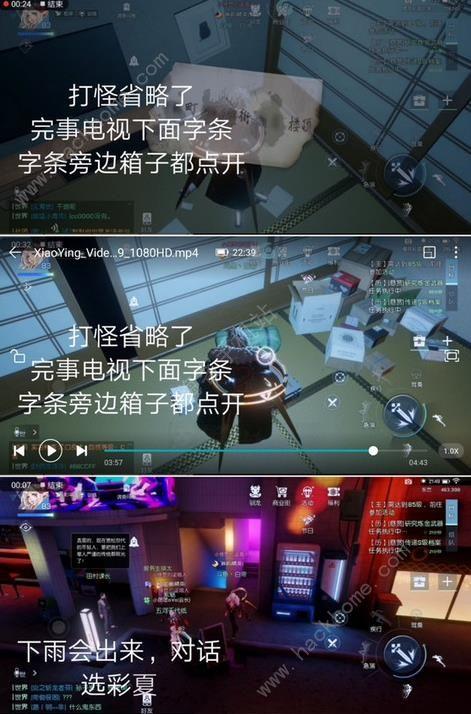 龙族幻想夜雨东京异闻攻略 夜雨东京异闻怎么做[视频][多图]图片5