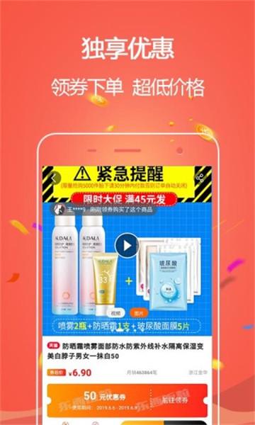 东西饭粒官方app下载手机版图片1