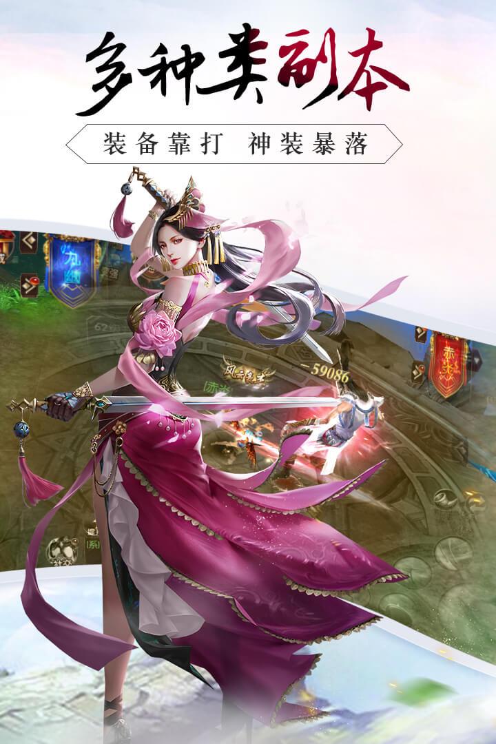 魅狐传说手游官方最新版下载图片1