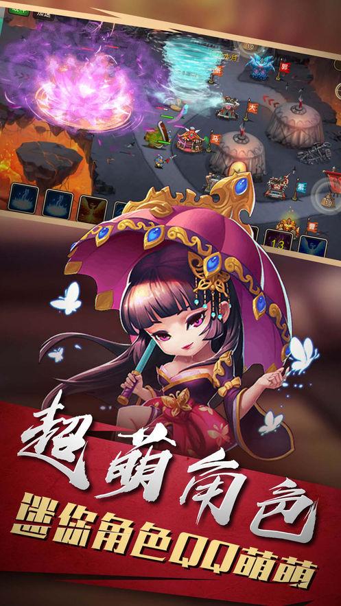 塔防卫兵游戏官方安卓版图片1