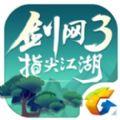 剑网3江湖志手游
