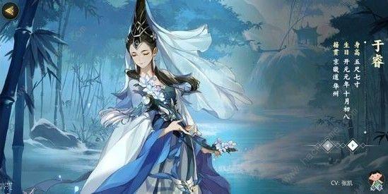 剑网3指尖江湖纯阳哪个角色厉害 纯阳角色对比推荐[视频][多图]图片4