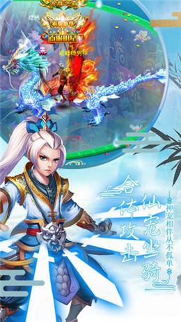 倚天仙侠录手游官方app安卓版下载图片1